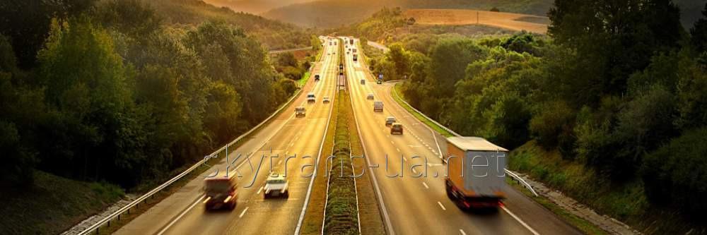 Заказать Международные автомобильные перевозки из стран Восточной Европы