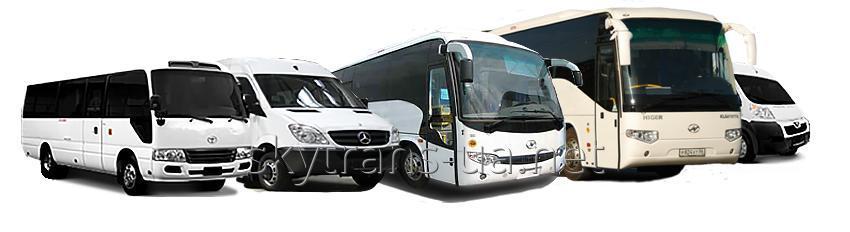 Заказать Перевозка пассажиров международными линиями