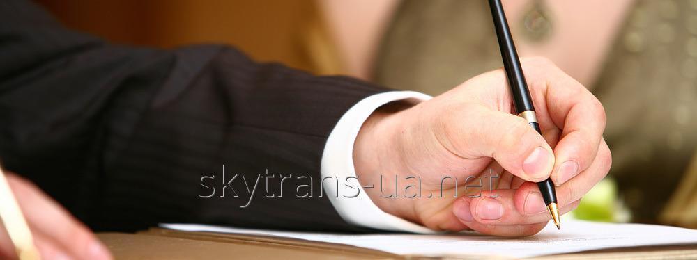 Оформление таможенных документов