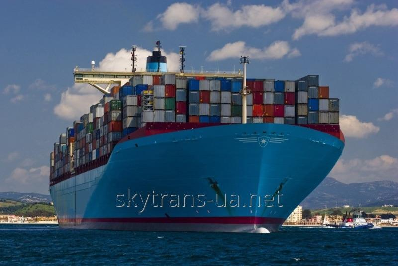 Order International transportations in sea containers