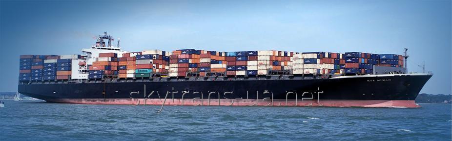 Заказать Контейнерные морские перевозки из Ильичевска