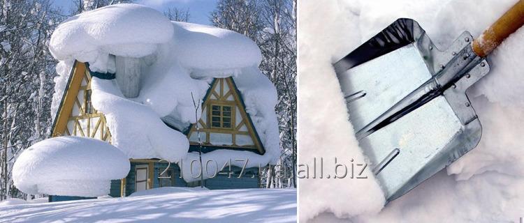 Заказать Уборка снега