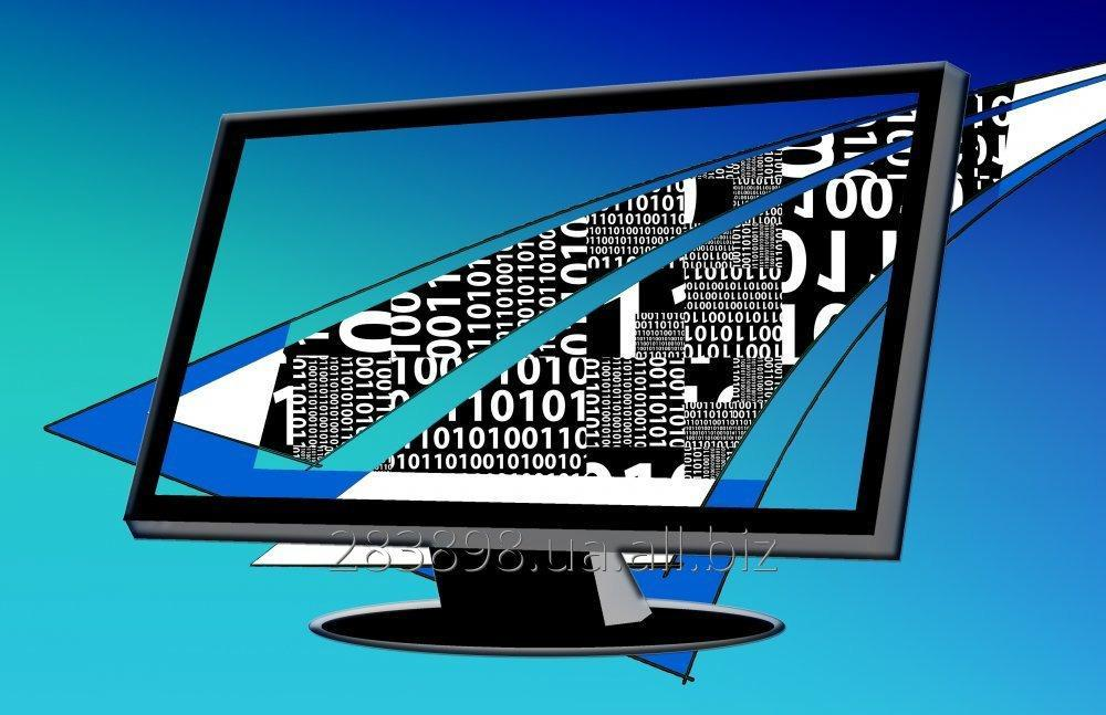 Заказать Администрирование и поддержка серверов Windows