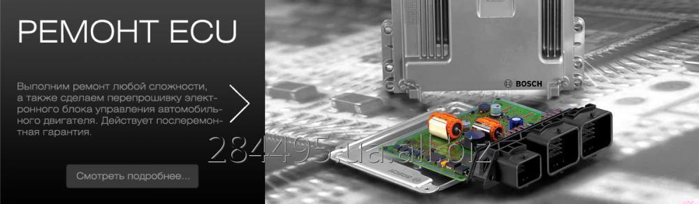 Заказать Диагностика и аппаратный ремонт электронных блоков управления автомобилем