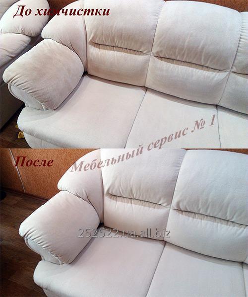 Заказать Химчистка мягкой мебели и ковров