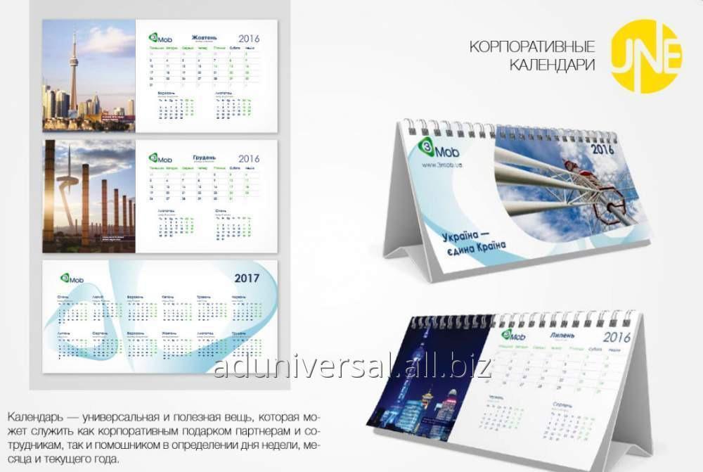Заказать Услуги цифровой печати, настольные календари для офисов