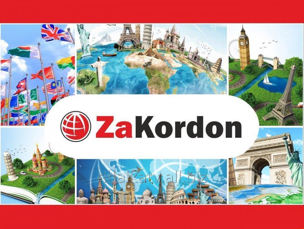 Заказать Работа в Польше официально