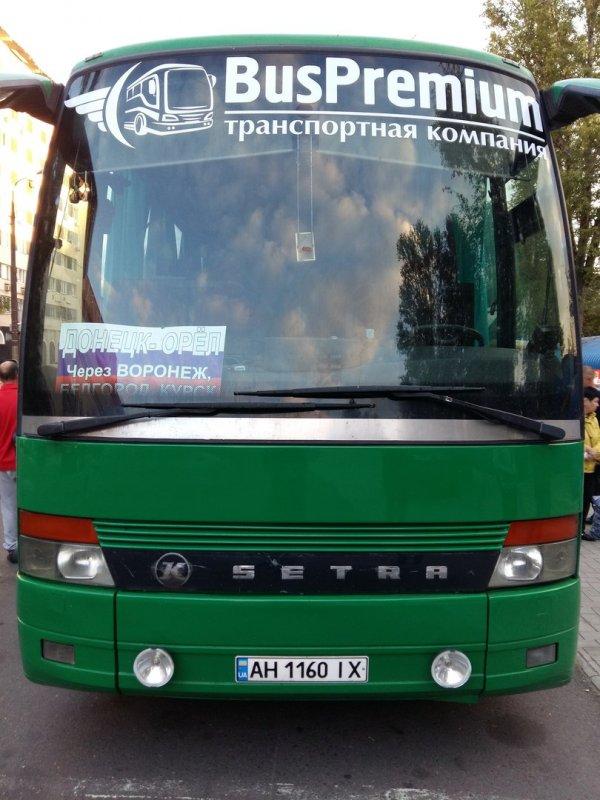 Заказать Автобус Донецк Орел , Орел Донецк автобус