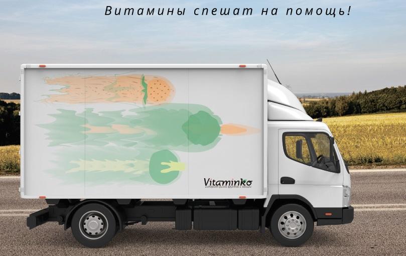 Заказать Свежие овощи и фрукты для офисов, ресторанов, кафе корпоративов
