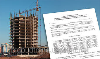 Заказать Регистрация декларации о начале исполнения подготовительных работ