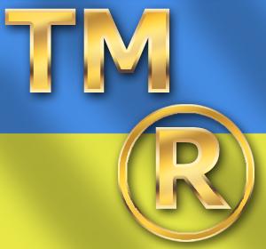 Заказать  Регистрация товарных знаков, торговых марок