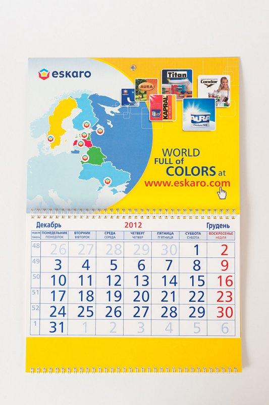 Заказать Печать настенных календарей в Одессе и Одесской области