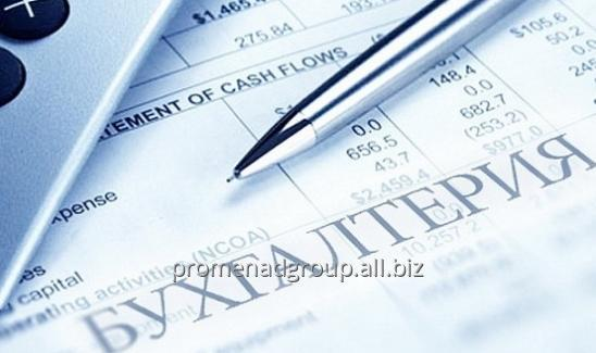 Заказать Аутсорсинг бухгалтерских услуг