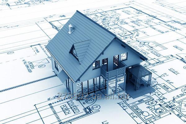 Наладка систем электроснабжения жилых и производственных зданий