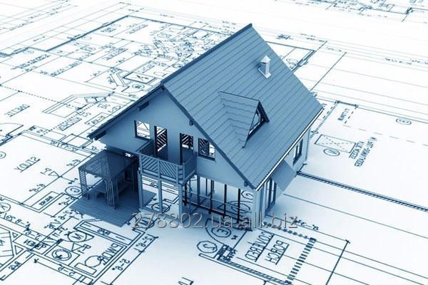 Обслуживание систем электроснабжения жилых и производственных зданий
