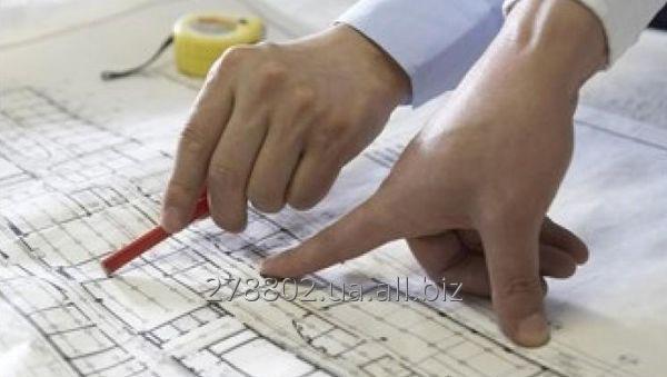 Заказать Модернизация систем электроснабжения жилых и производственных зданий