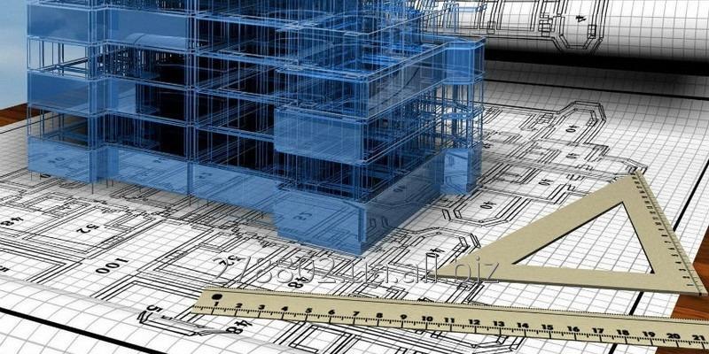 Реконструкция систем электроснабжения жилых и производственных зданий