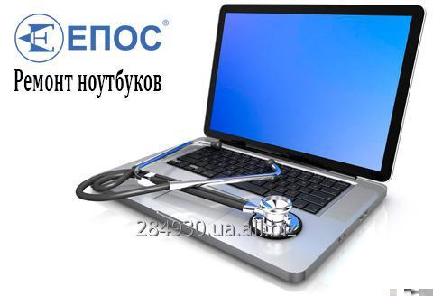 Заказать Профессиональный ремонт ноутбуков, нетбуков в Киеве