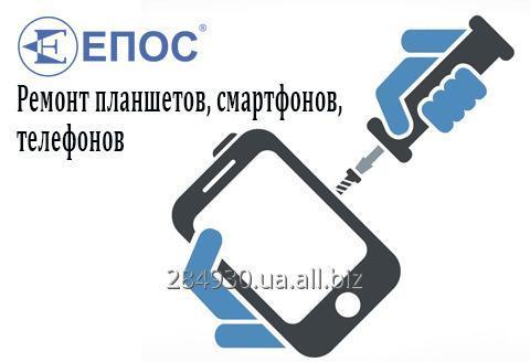 Заказать Ремонт планшетов, смартфонов, мобильных телефонов
