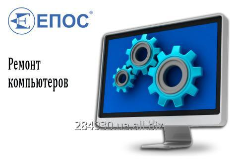 Заказать Ремонт системных блоков компьютеров, моноблоков в Киеве