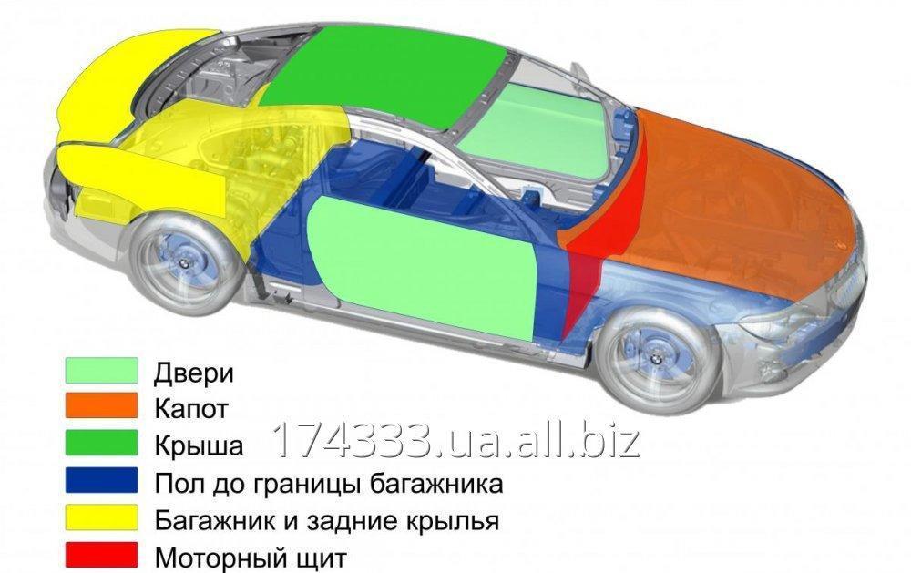 Заказать Шумо-, тепло-, вибро-изоляция автомобиля