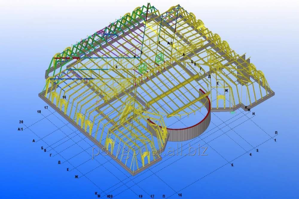 Заказать Разработка чертежей конструкций металлических