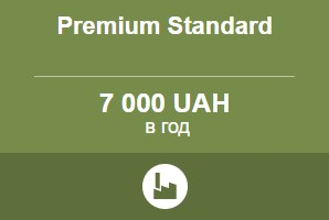"""Заказать Регистрационный пакет AllBiz, """"Premium Standard"""""""