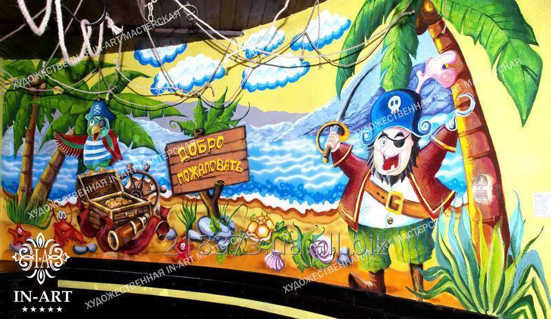 Заказать Художественная роспись стен в детской