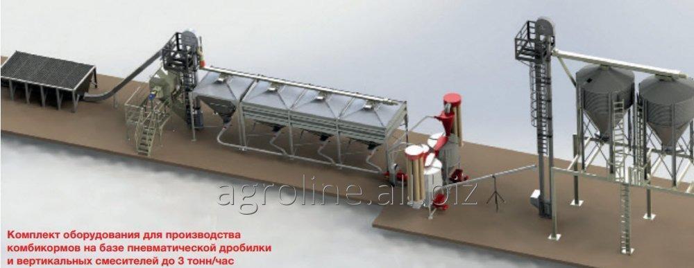 Заказать Комбікормовий завод 3 т/год, обладнання для виробництва комбікормів 3 т/год