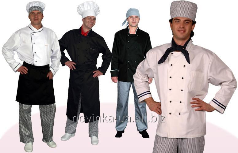 Заказать Пошив поварских костюмов