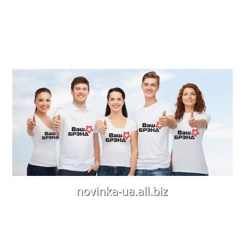 Нанесение логотипа на одежду, корпоративный стиль