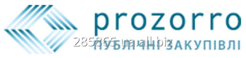 Заказать Подготовка тендерной документации, тендер, Prozorro