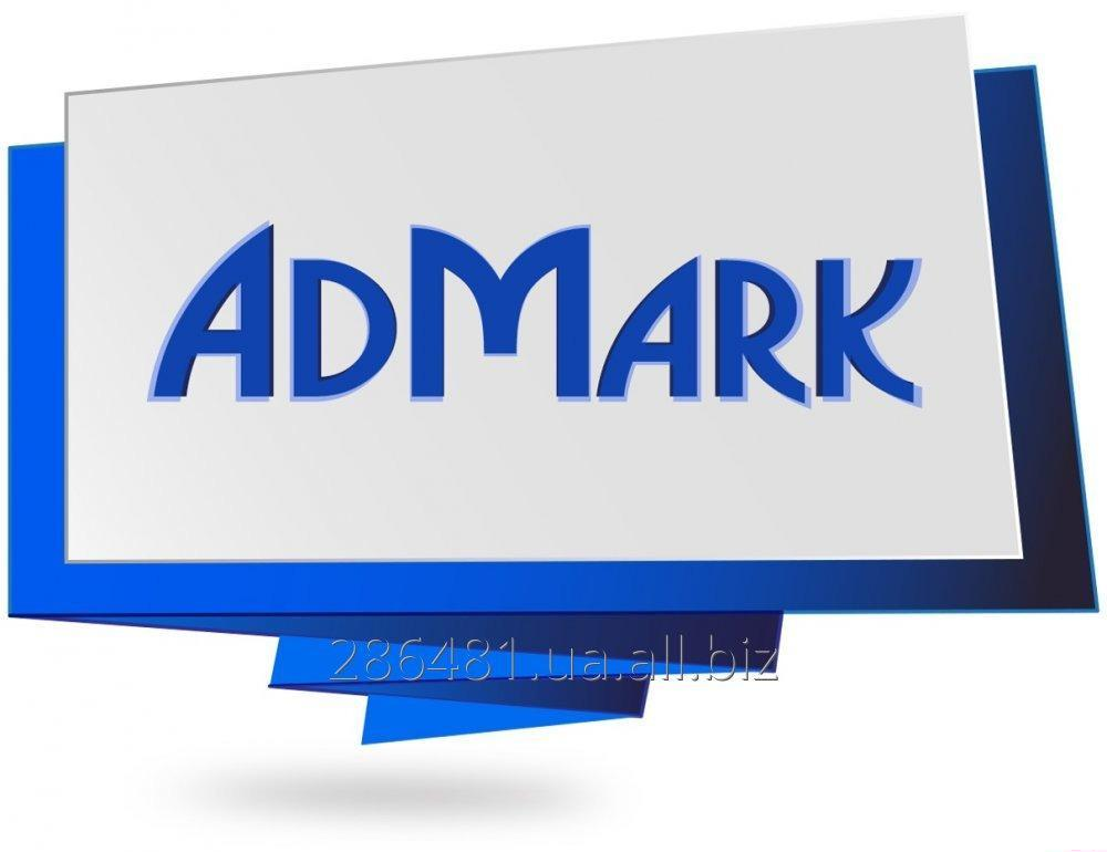 Order Outdoor advertizing on LCD monitors (video screens) - videoborda
