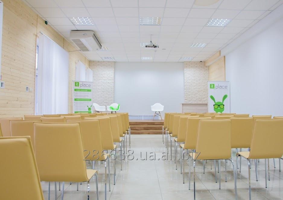 Заказать Аренда конференц-зала