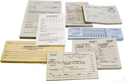 Заказать Изготовление бланка с нумератором А- 4