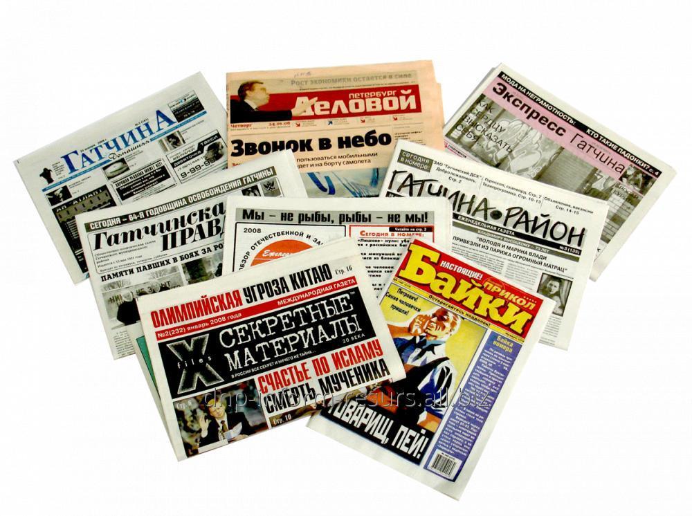 Заказать Изготовление журнальной продукции на газетной бумаге 200 страниц