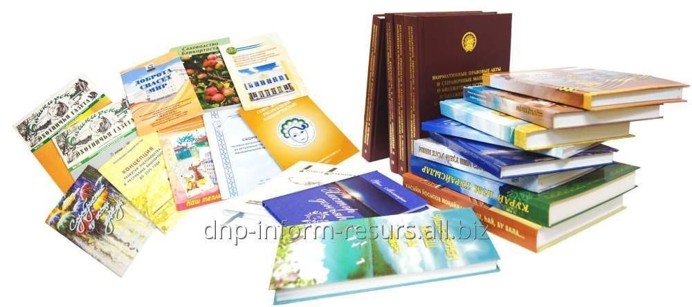 Заказать Изготовление журнальной продукции на офсетной бумаге 300 страниц