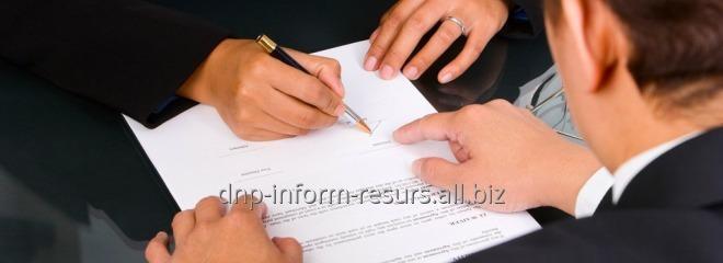 Оформление пакета документов по направлению разрешительной системы при выдаче разрешений на приобретение оружия
