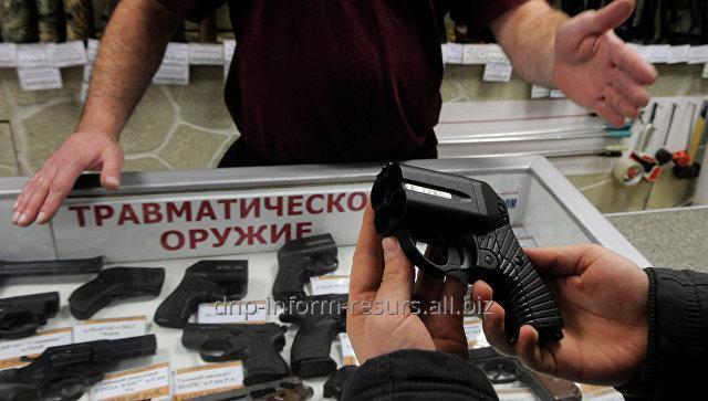 Страхование оружия