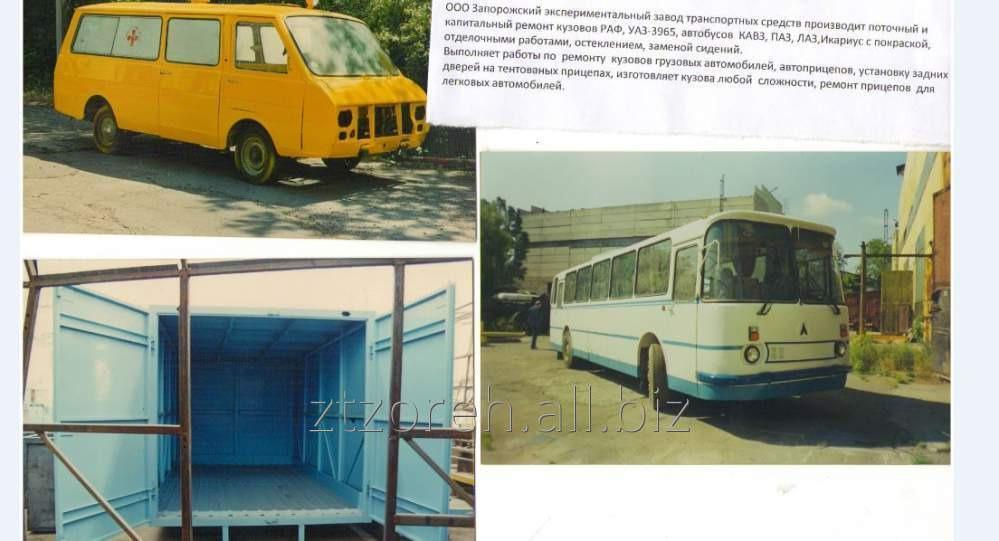 Заказать Капитальный ремонт автобусов ПАЗ