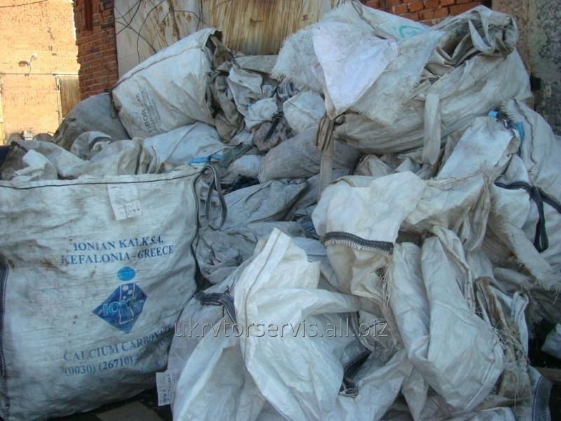 Заказать Предприятие на постоянной основе покупает у сельхозпроизводителей отходы биг-бэга для переработки, биг-бэги б/у