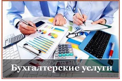 Заказать Консультирование по бухгалтерскому и налоговому учёту