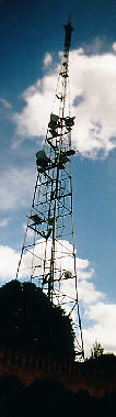Заказать Установка радиовышек
