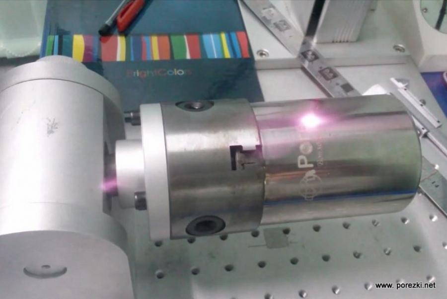 Лазерная гравировка на металлической кружке