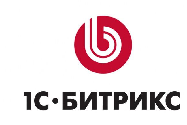 поддержка сайтов на юитрикс регионы