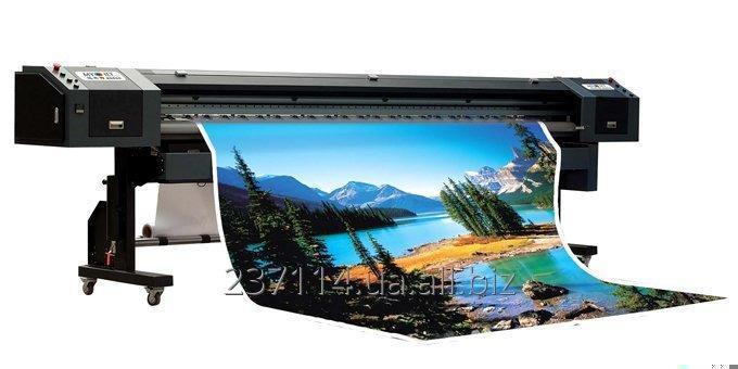 Заказать Перфорированная плёнка, широкоформатная печать, плакаты.