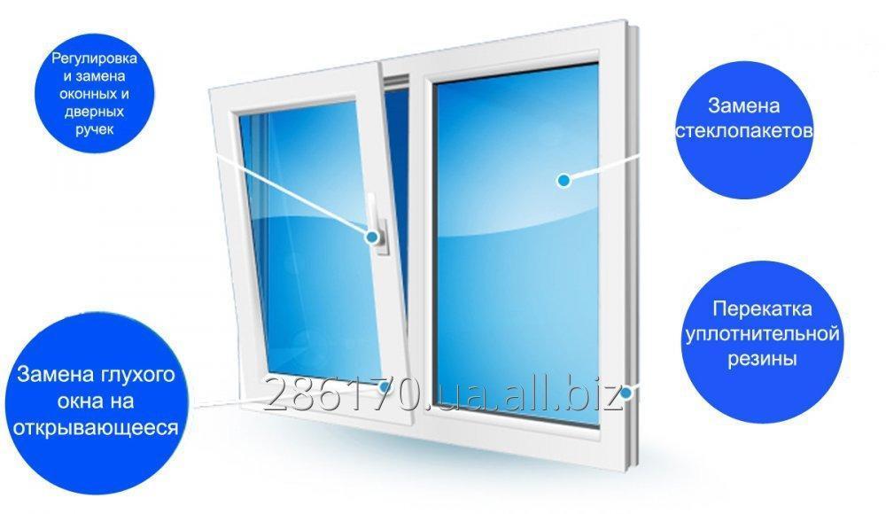 Заказать Ремонт металлопластиковых окон и дверей