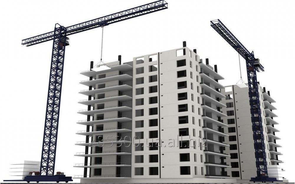 Заказать Строительство жилых и нежилых зданий