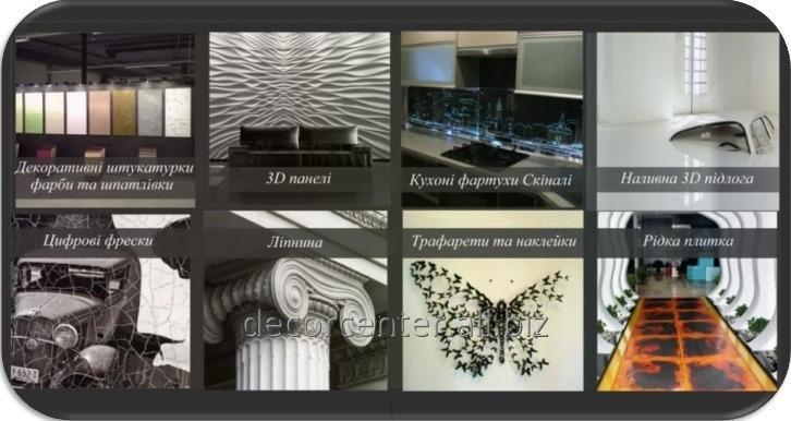 Заказать Декоративне оформлення стен и потолков