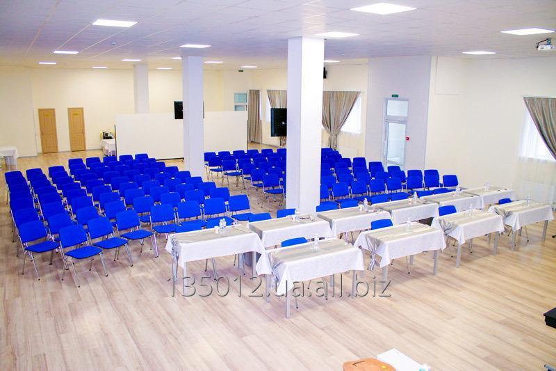 Заказать Большой конференц-зал на Тополе, до 260 человек
